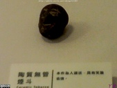 十三行博物館:IMG274.jpg