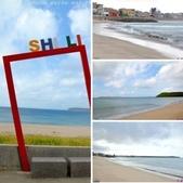 嵵裡沙灘:相簿封面