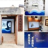 張雨生紀念館:相簿封面