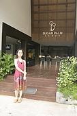 五人遊布吉2009-酒店及Karon篇:酒店門口