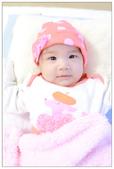 ** Baby, I Love You - 3M **:IMG_6804.jpg
