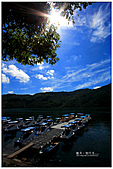 [ 藍天。旅行II ]:Photo_13.jpg