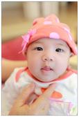 ** Baby, I Love You - 3M **:IMG_6911.jpg