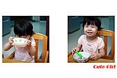 **Hello 妹仔**:Cute Girl_05.jpg