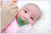 ** Baby, I Love You - 2M **:IMG_5586.jpg