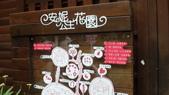 台中逢甲夜市vs新社安妮公主花園:DSC00618.JPG
