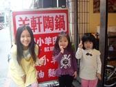 家中照片:IMGP4461.JPG