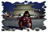 2008.DEC.韓國&北緯三十八度:6.jpg