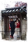 2008.DEC.韓國&北緯三十八度:29.jpg