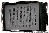 築地市場&淺草寺:9.jpg