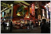 大阪~道頓崛:32.jpg