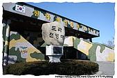 2008.DEC.韓國&北緯三十八度:101.jpg