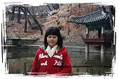 2008.DEC.韓國&北緯三十八度:27.jpg
