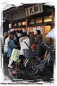 築地市場&淺草寺:7.jpg