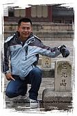 2008.DEC.韓國&北緯三十八度:12.jpg