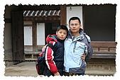2008.DEC.韓國&北緯三十八度:34.jpg