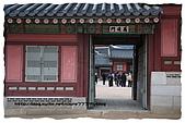 2008.DEC.韓國&北緯三十八度:75.jpg
