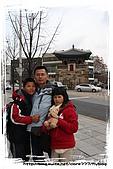 2008.DEC.韓國&北緯三十八度:58.jpg
