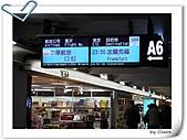 台北-法蘭克福-布拉格:1.jpg