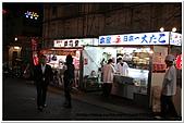 大阪~道頓崛:28.jpg