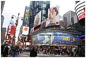 大蘋果 ~ 紐約:2.jpg