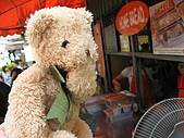 小熊曼谷隨意吃喝..:IMG_3868.JPG