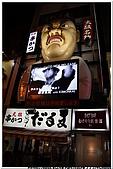 大阪~道頓崛:34.jpg