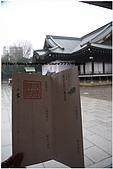 東京神社:8.jpg