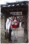2008.DEC.韓國&北緯三十八度:30.jpg