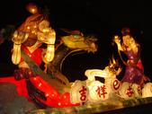 2012台北燈節~祥龍獻瑞囍洋洋:DSC07484.jpg
