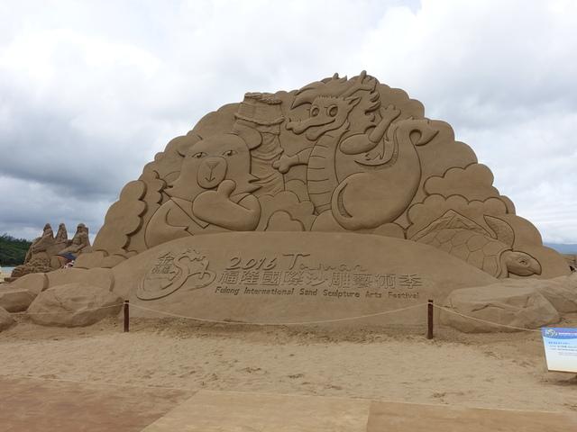 DSC05292.JPG - 2016福隆國際沙雕藝術季