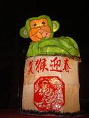 2012台北燈節~祥龍獻瑞囍洋洋:DSC07494.jpg