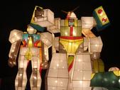 2012台北燈節~祥龍獻瑞囍洋洋:DSC07496.jpg