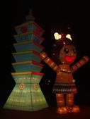 2012台北燈節~祥龍獻瑞囍洋洋:DSC07503.jpg