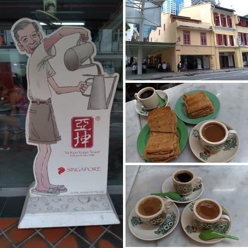 相簿封面 - 新加坡美食-亞坤-咖椰吐司(總店)