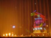 2012台北燈節~祥龍獻瑞囍洋洋:DSC07524.JPG