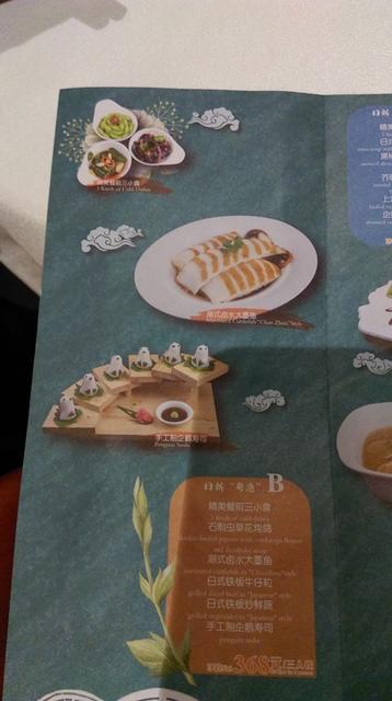 IMAG8952.jpg - 珠海長隆企鵝酒店(食街-晚餐)