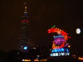 2012台北燈節~祥龍獻瑞囍洋洋:DSC07548.JPG