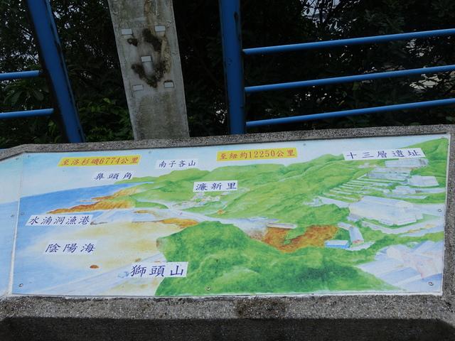 DSC05900.JPG - 水湳洞-濂洞國小