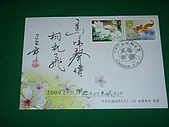 2009土城桐花節:DSC01539.jpg