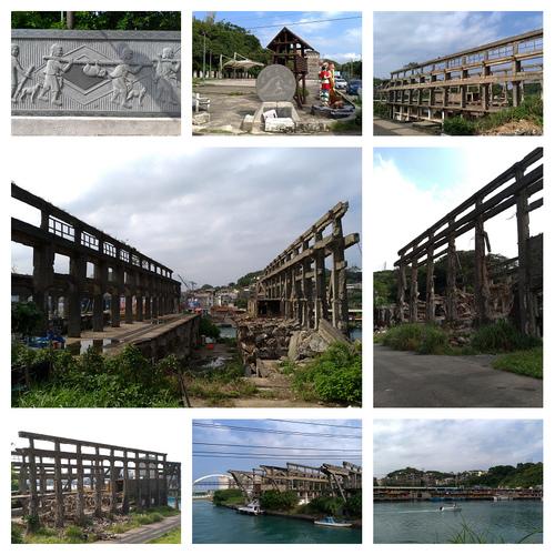P01阿根納.jpg - 阿根納造船廠遺址+基隆市原住民文化廣場