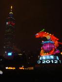 2012台北燈節~祥龍獻瑞囍洋洋:DSC07550.jpg