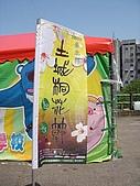 2009土城桐花節:DSC01541.jpg