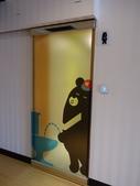 太空艙膠囊旅館-黑熊好眠站:DSC08066.JPG