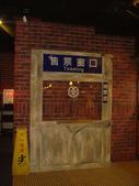 """板橋大遠百~來看""""風景""""喔:DSC09976.jpg"""