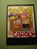 Carol凱樂義式廚房:DSC06642.JPG