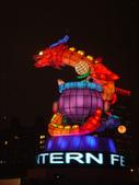 2012台北燈節~祥龍獻瑞囍洋洋:DSC07551.jpg