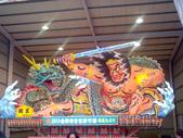 2013台灣燈會~颩在新竹縣(夜晚):DSC09527日本青森睡魔燈.jpg