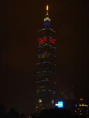 2012台北燈節~祥龍獻瑞囍洋洋:DSC07567.jpg
