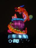 2012台北燈節~祥龍獻瑞囍洋洋:DSC07574.jpg